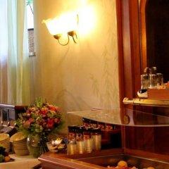 Отель Krone Германия, Мюнхен - 1 отзыв об отеле, цены и фото номеров - забронировать отель Krone онлайн помещение для мероприятий фото 2