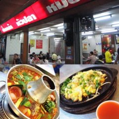 Grandpa's Hostel Bangkok Бангкок питание фото 2