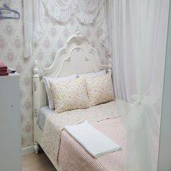 Отель Guest house & YOU комната для гостей