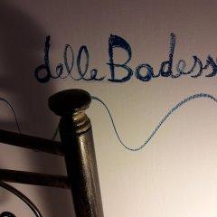 Отель Dimora delle Badesse Италия, Конверсано - отзывы, цены и фото номеров - забронировать отель Dimora delle Badesse онлайн городской автобус