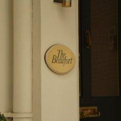 Отель The Beaufort Hotel Великобритания, Лондон - отзывы, цены и фото номеров - забронировать отель The Beaufort Hotel онлайн фото 20
