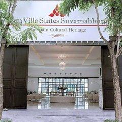 Отель Ta Residence Suvarnabhumi Бангкок фото 11