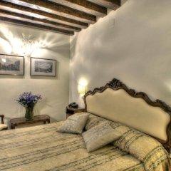 Hotel Scandinavia - Relais комната для гостей фото 3