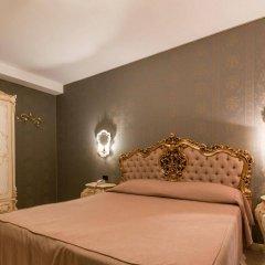 Отель Dimora Marciana комната для гостей фото 3