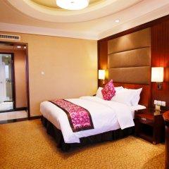 International Wenzhou Hotel комната для гостей фото 5