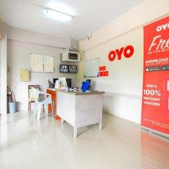 Отель OYO 309 Ze Residence Ram Intra Таиланд, Бангкок - отзывы, цены и фото номеров - забронировать отель OYO 309 Ze Residence Ram Intra онлайн фото 6