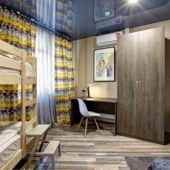 Отель Жилое помещение Братиславская Москва комната для гостей фото 5