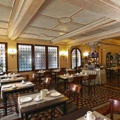 Hotel Marconi Венеция питание