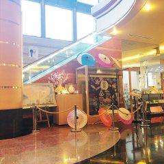 Hotel Koyo Хашима гостиничный бар
