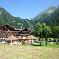 Отель Alpenhotel Badmeister парковка