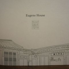 Отель Eugene's House Южная Корея, Сеул - отзывы, цены и фото номеров - забронировать отель Eugene's House онлайн интерьер отеля фото 3