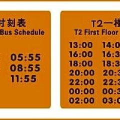 Joyfulstar Hotel Pudong Airport Chenyang фото 4