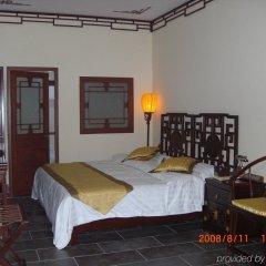Отель Soluxe Courtyard Китай, Пекин - отзывы, цены и фото номеров - забронировать отель Soluxe Courtyard онлайн комната для гостей фото 2