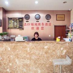 Suzhou Pinzhen Fudi Hotel интерьер отеля фото 2