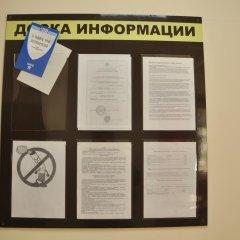 Мини-Отель 4 Комнаты Ярославль фитнесс-зал