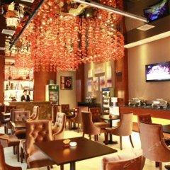 Enshi Taoyuan Lijing Hotel гостиничный бар