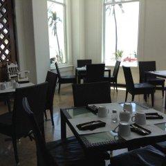 Hotel Hacienda Mazatlán питание