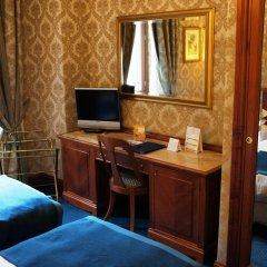 Отель BARBERINI Рим удобства в номере фото 2