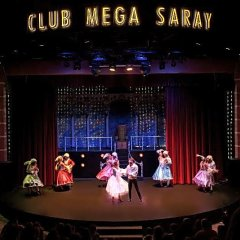 Отель Club Mega Saray - All Inclusive Белек фото 15
