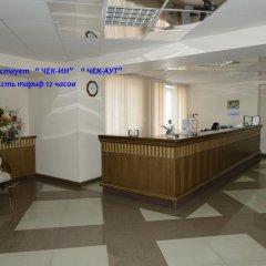 Аврора Отель Новосибирск спа фото 2