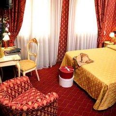 Hotel Mignon детские мероприятия