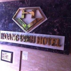 Отель Hoang Vinh Hotel Вьетнам, Хошимин - отзывы, цены и фото номеров - забронировать отель Hoang Vinh Hotel онлайн гостиничный бар