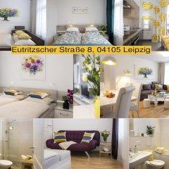 Апартаменты Leon Suite Apartments детские мероприятия