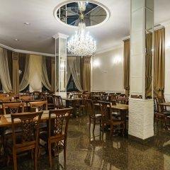 Отель Mardan Palace SPA Resort Буковель питание
