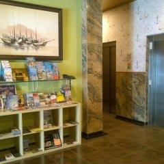 Отель Santa Catarina Algarve детские мероприятия