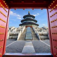 Wanda Vista Beijing Hotel фото 4