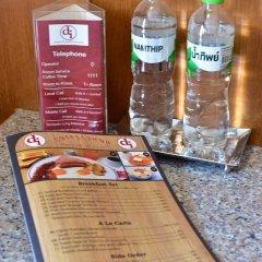 Отель Dynasty Inn Pattaya развлечения