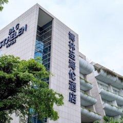 Отель St.Helen Shenzhen Bauhinia Hotel Китай, Шэньчжэнь - отзывы, цены и фото номеров - забронировать отель St.Helen Shenzhen Bauhinia Hotel онлайн фото 9