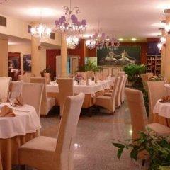 Отель City Hotel Болгария, Стара Загора - отзывы, цены и фото номеров - забронировать отель City Hotel онлайн помещение для мероприятий