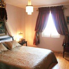 Bozcaada Panorama Hotel комната для гостей фото 2
