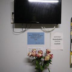 Гостиница Travel Inn Timiryazevskaya в Москве отзывы, цены и фото номеров - забронировать гостиницу Travel Inn Timiryazevskaya онлайн Москва фото 4
