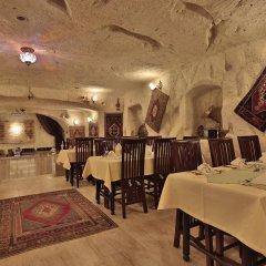 Fosil Cave Hotel Турция, Ургуп - отзывы, цены и фото номеров - забронировать отель Fosil Cave Hotel онлайн питание фото 3
