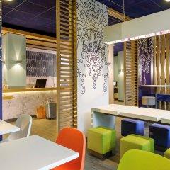 Отель ibis budget Lyon Gerland Франция, Лион - отзывы, цены и фото номеров - забронировать отель ibis budget Lyon Gerland онлайн питание фото 2