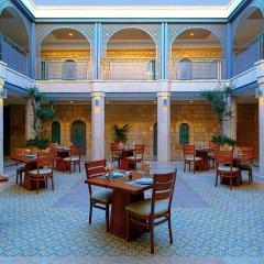 Отель Sepharadic House Иерусалим питание фото 2
