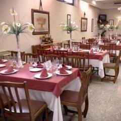 Отель Hostal Restaurante El Paso Испания, Байлен - отзывы, цены и фото номеров - забронировать отель Hostal Restaurante El Paso онлайн помещение для мероприятий