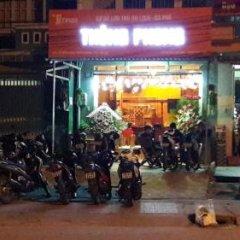 Отель Thong Phong Guesthouse Далат развлечения