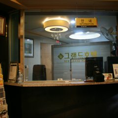 Отель Goodstay New Grand Hotel Южная Корея, Тэгу - отзывы, цены и фото номеров - забронировать отель Goodstay New Grand Hotel онлайн спа