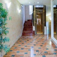 Отель Residence Courcelle интерьер отеля фото 2