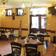 Семейный отель Ренесанс питание фото 2