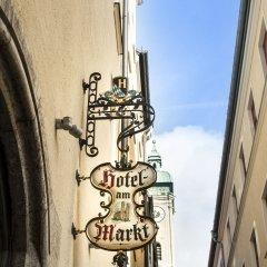Отель Am Markt Германия, Мюнхен - отзывы, цены и фото номеров - забронировать отель Am Markt онлайн фото 2