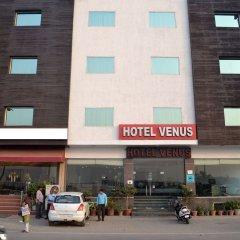 Отель Airport Hotel Venus Индия, Нью-Дели - отзывы, цены и фото номеров - забронировать отель Airport Hotel Venus онлайн фото 4