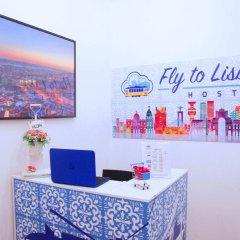 Отель Fly To Lisbon спа