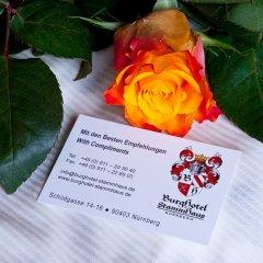 Отель Burghotel Stammhaus Германия, Нюрнберг - отзывы, цены и фото номеров - забронировать отель Burghotel Stammhaus онлайн в номере