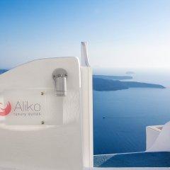 Отель Aliko Luxury Suites Греция, Остров Санторини - отзывы, цены и фото номеров - забронировать отель Aliko Luxury Suites онлайн приотельная территория