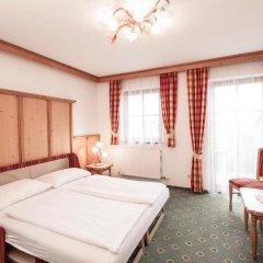 Отель Bloberger Hof Зальцбург комната для гостей фото 2