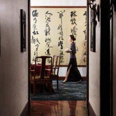 Отель Imperial Palace Seoul развлечения